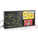 Master Bingo Games Machine